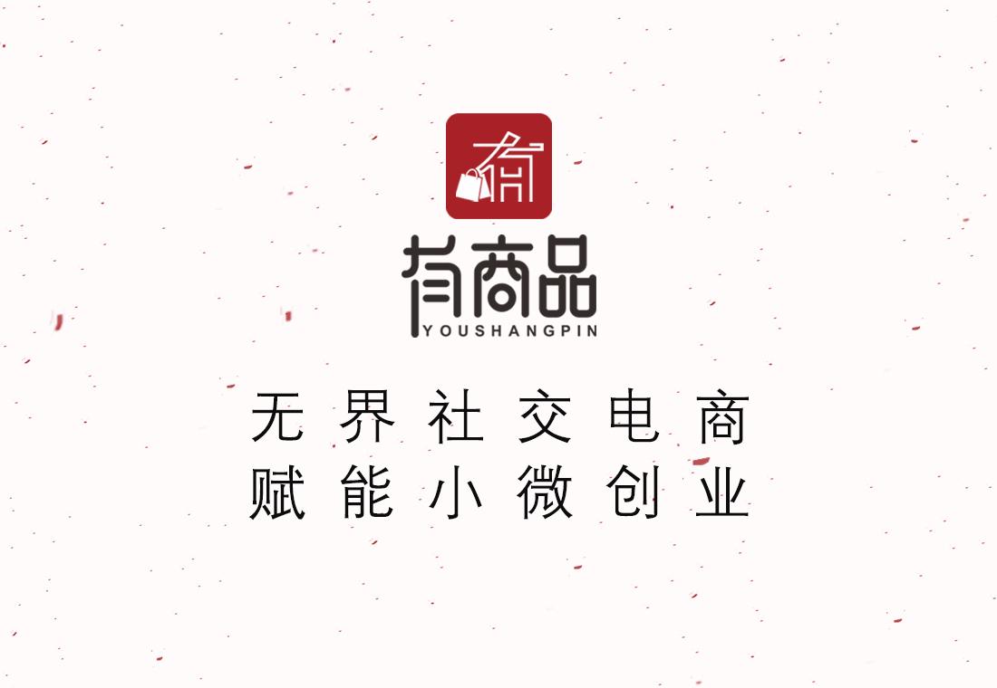 网站图-小-关于有商品.jpg